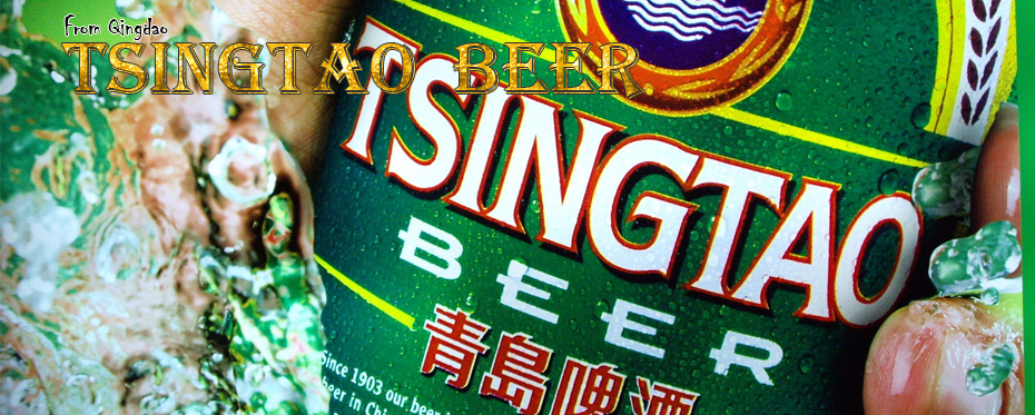 Tsing Tao Beer From Qingdao, China.