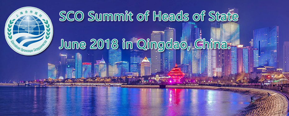 Meeting of the SCO Heads of State Council, 9-10 June 2018 in Qingdao, China.